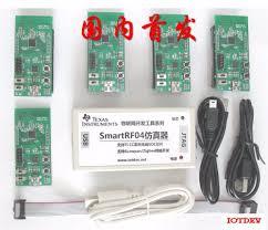 aliexpress com buy free shipping wsn2530dk development kit