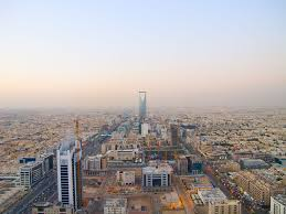 Kingdom Centre An Architectural Tour Of Riyadh Radisson Blu Blog
