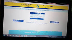 online banking registration in allahabad bank youtube