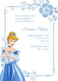 cinderella birthday invitation wedding invitation templates