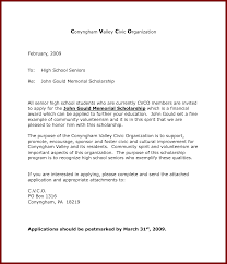 cover letter application scholarship sample donation