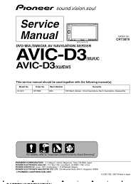 pioneer avic d3 service manual laser electrical connector