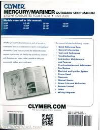 1995 2006 mercury mariner 4 90hp outboard repair manual by clymer