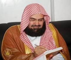 yusuf blog download mp3 alquran free download quran