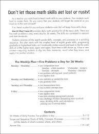 use it don u0027t lose it daily math practice grade 8 039053