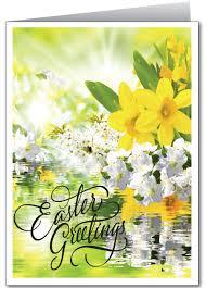 easter greeting cards easter greeting card easter blessings harrison greetings business greeting cards ideas jpg