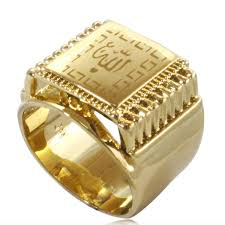 muslim wedding ring aliexpress buy islam muslim allah ring for men women