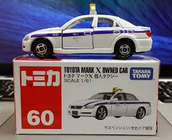 tomica toyota toyota mark x owned car by tomica 60 u2013 taxi garage