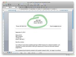 ehow cover letter sample cover letter how to address a cover