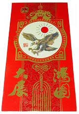 luck envelopes lucky coins 1 95 l lucky money envelopes l feng shui wealth cures