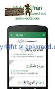 muslim pro apk free muslim pro ramadan 2017 v9 2 6 android apk apk