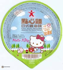 Dream Furniture Hello Kitty by Doll Hello Kitty Dim Sum Noodle Japanese Soy Sauce Flaviour Hey
