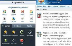 ucbrower apk browser apk v10 10 8 820 for android free