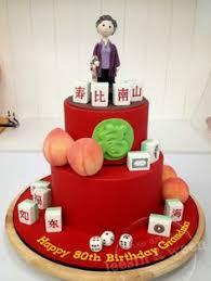 mahjong cake longevity cake chinese cake diy longevity buns