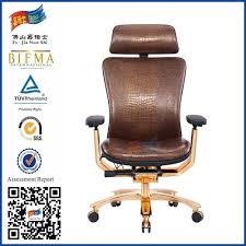Executive Brown Leather Office Chairs Brown Leather Office Chair Brown Leather Office Chair Suppliers