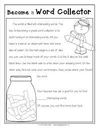 donavan u0027s word jar
