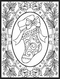 hard coloring pages adults christmas coloring