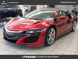 new 2017 acura nsx coupe in los gatos 39135 los gatos acura