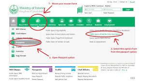 Ministry Of Interior Saudi Arabia Traffic Violation How To Check Final Exit Visa Of Saudi Arabia Saudibuzz
