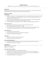 Job Resumes Examples Clerk Resume Examples Resume Cv Cover Letter