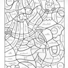coloriages magiques en mathematiques pour les coloriages classes