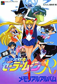 sailor moon r the the promise of the 1993 imdb