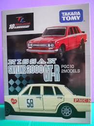 tomica nissan march tomica limited 10th anniversary set of 2 nissan skyline 2000 gt
