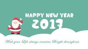 happy new year 2017 hd free for whatsapp happy