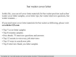 waiter sample resume objective great essays corruption dream vista