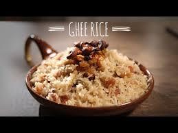 Main Dish Rice Recipes - ghee rice delicious main course recipe masala trails youtube