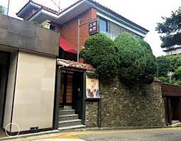 korean home design samples whoo spa treat yourself to luxury korean skincare in seoul 87pages