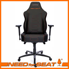maxnomic computer xl gaming office chair needforseat xl