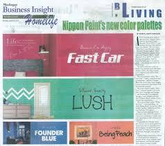 trending color palettes nippon paint coatings philippines fuentes publicity network inc
