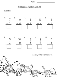 subtraction up to 10 worksheets