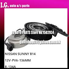 nissan almera air cond filter compare prices on nissan sunny ac compressor online shopping buy