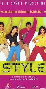 theme song film kirun dan adul bhaiyyaji superhit movie torrent free download