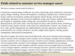 Resume Cover Letter Sample For Customer Service by Top 5 Customer Service Manager Cover Letter Samples