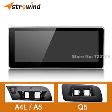 online buy wholesale audi a5 navigation system from china audi a5