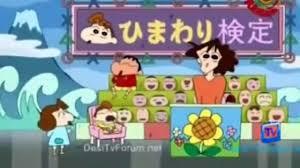 sinchan shin chan hindi episos no 36 hindi cartoons full movies hindi