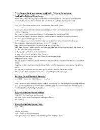 cosmetic retail resume good thesis statement for christopher
