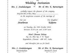 indian wedding cards wordings christian wedding card material new wedding invitation cards