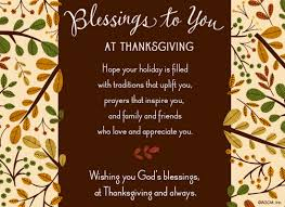 blessings to you thanksgiving ecard american greetings