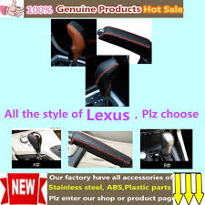 lexus nx for sale ct popular nx gear buy cheap nx gear lots from china nx gear