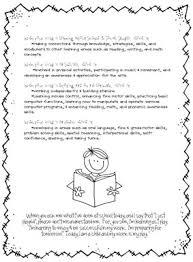 letter request teacher kindergarten