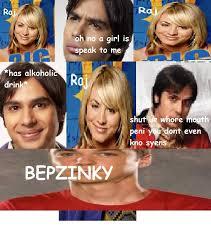 Big Bang Meme - bazinga know your meme