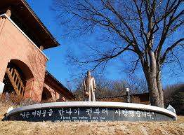 catholic pilgrimage tours korea autumn pilgrimage tours aim to heighten spirituality