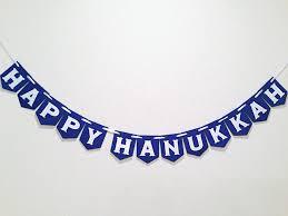 hanukkah banner ready to ship happy hanukkah banner hanukkah decoration hanukkah