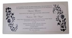 Walima Invitation Card Muslim Wedding Invitation Card Matter Broprahshow