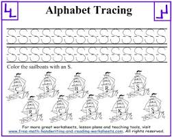 letter tracing worksheets uppercase s z