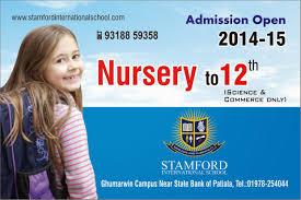 Saraswati Puja Invitation Card Print Advertisement Idea Design Creative
